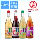 【工研酢】歡聚時刻-PH平衡飲料任選6瓶...
