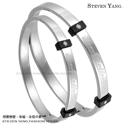 情侶手環STEVEN YANG西德鋼手環「紀念愛情」鋯石*單個價格*素雅時尚推薦