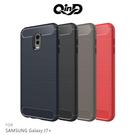 【愛瘋潮】QinD SAMSUNG Galaxy J7+ 拉絲矽膠套 TPU 保護殼 全包邊 防摔 軟殼 手機殼