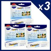 倍舒痕凝膠 15公克 x3(未滅菌)Dermatix Ultra Gel (Non-Sterile) 15g