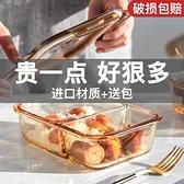 上班族玻璃保鮮盒微波爐加熱專用保溫飯盒密封碗便當盒分隔型餐盒【快速出貨】
