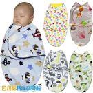 包巾 新生兒雙層加厚珊瑚絨懶人包巾 聰明...