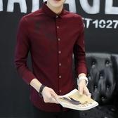 襯衫外套春季男士長袖修身白襯衫上衣服韓版襯衣印花寸衣潮流休閒男裝 寶貝計書
