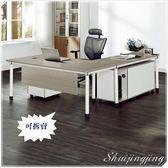 【水晶晶家具】艾利諾160公分L型辦公桌櫃三件全組~~可拆售 BL8611-1