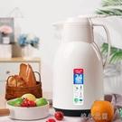 德國保溫水壺家用迷你小熱水瓶大容量開水瓶便攜暖水瓶小型熱水壺 流行花園YJT