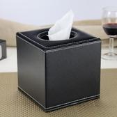 皮革紙巾筒 卷紙筒 面紙盒可愛 客廳茶幾餐巾抽紙盒家用歐式創意