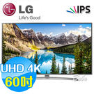 LG樂金 60吋 UHD 4K 液晶電視...