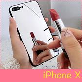 【萌萌噠】iPhone X/XS (5.8吋)  網紅明星同款 補妝自拍鏡子保護殼 全包黑邊軟殼 手機殼 手機套