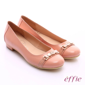 effie 繽紛舒適 全真皮金屬條帶低跟鞋  粉橘