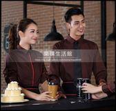 咖啡速食店夏裝西餐廳短袖服務員工作服長袖女 酒店工作服秋冬裝LG-882137