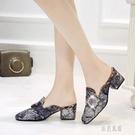 半拖鞋女外穿2020韓版春季新款粗跟方頭女鞋皮帶扣水鉆包頭女 LR18747【原創風館】