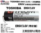 【久大電池】 日本 TOSHIBA 東芝 ER6V 3.6V 帶針腳 PLC電池 CNC電池 TO11