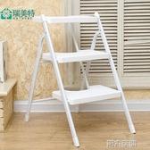 鋁梯梯子家用折疊加厚人字梯移動扶梯室內梯子登高梯二三步梯子中秋好物MKS