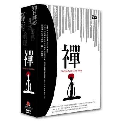 禪的故事DVD
