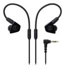 全新 鐵三角  ATH-LS50 可換線 雙單體 動圈 耳道式耳機 黑色  台灣鐵三角公司貨