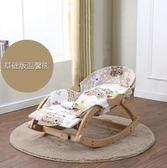 嬰兒搖椅躺椅寶寶安撫椅兒童搖搖椅BB搖籃床哄睡實木igo