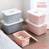 收納整理箱 收納 有蓋塑料衣服收納箱三件套 衣柜大號收納盒玩具箱子整理箱