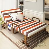 摺疊床單人午休床雙人午睡床隱形床簡易床省空間的床午睡摺疊躺椅igo     自由角落