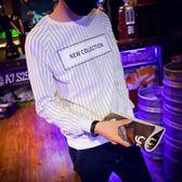 ins同款男長袖t恤韓版潮流條紋秋衣上衣bf風衛衣學生個性衣服 優家小鋪