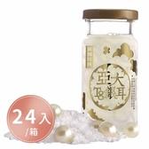 【亞大T8銀耳】美妍珍珠白木耳露全家福(150ml*24入/箱) 節日禮物禮品