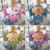 洽談桌談判洽談會客桌椅組合4人休閒創意接待小圓桌簡約奶茶甜品店 艾家 LX