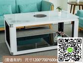 電暖桌  電暖桌茶幾升降取暖桌烤火桌子取暖器電烤桌家用節能電暖爐 igo阿薩布魯