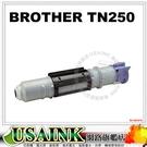 USAINK ~Brother TN250/TN-250/TN8000/TN-8000 相容碳粉匣  HL 700/720/720+/730/760/760+/820/ 1040/1050/1060/1070/2200/P2000