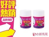 泰國 white 粉刺蘆薈凝膠面膜 除黑頭粉刺 30g 附面膜紙◐香水綁馬尾◐