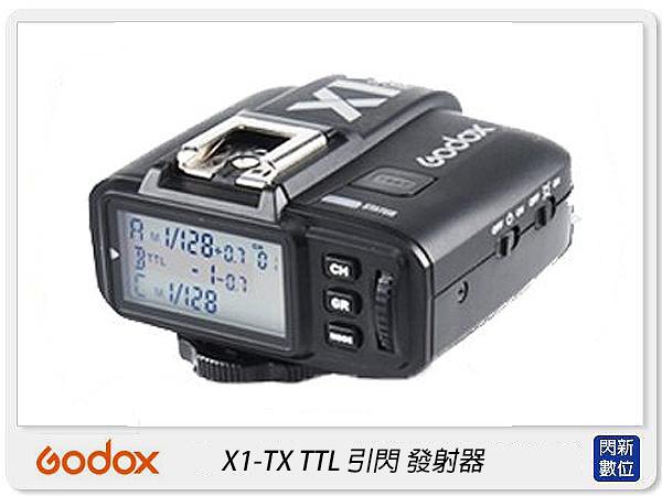 Godox 神牛 X1TX 閃光燈 無線電 TTL 引閃 發射器(X1 TX,公司貨)Canon/Nikon/Sony/Fujifilm/Olympus