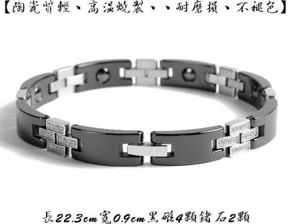 【MARE-陶瓷】系列:典雅鑽 (黑陶)寬  款