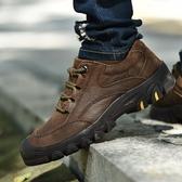 登山鞋春季頭層牛皮低筒真皮防水防滑戶外登山鞋磨砂皮鞋徒步爬山休閒鞋 童趣屋