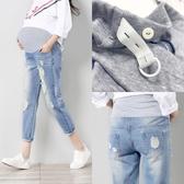 春夏季新款孕婦裝九分破洞孕婦牛仔褲淺色修身小腳褲版托腹長褲