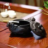 紫砂煙灰缸帶蓋龍紋龍船客廳特色臥室中式創意復古高檔家用煙灰缸