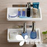 吸盤式浴室置物架廚房收納架免打孔廁所洗漱臺塑料架子衛生間