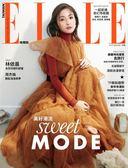 ELLE 中文版 1月號/2019 第328期(超值版)