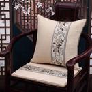 坐墊 餐椅坐墊防滑新中式紅木沙發墊四季通用椅子太師椅圈椅茶椅墊定做