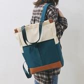 後背包 書包女大學生可裝電腦包15.6寸大容量背包女簡約2020年新款雙肩包 交換禮物