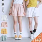 短褲 刷破鬚邊斜紋面料鬆緊短褲-BAi白媽媽【151006】