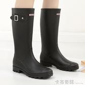 韓國雨鞋女士高筒防水鞋女成人長筒雨靴馬丁膠鞋水靴防滑 雙十二全館免運