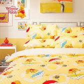 維尼 飄飄雨傘 床包冬夏兩用被 單人三件組 台灣製