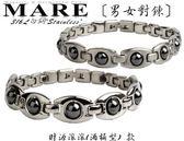 【MARE-316L白鋼】男女對鍊 系列: 財源滾滾( 酒桶型)  款