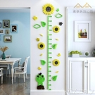 墻貼畫身高墻貼客廳寶寶兒童卡通亞克力3d立體創意裝飾量身高貼貼紙簡約LX 限時熱賣