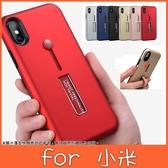 小米 小米8 小米A2 紅米6 紅米5 紅米5+ 紅米Note5 百變雷神系列 手機殼 支架 手環 全包邊 防摔 保護殼