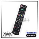 ◤大洋國際電子◢ NDr.AV聖岡科技 專業型液晶電視遙控器 TNQ4C 國際牌Panasonic