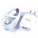 HTC 原廠旅充(TC U250旅充頭+傳輸線) 白 HD2 T8585,HD mini T5555,Legend A6363,Desire A8181