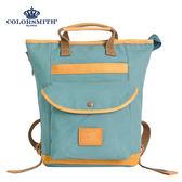 【COLORSMITH】MO・手提可收納後背兩用包・MO1388-OL-S