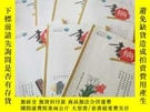 二手書博民逛書店書摘罕見2009年1-12期(缺第5期)共11本合售Y278155