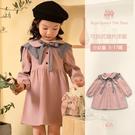 粉色可拆式領片長版上衣 短洋裝 [956...