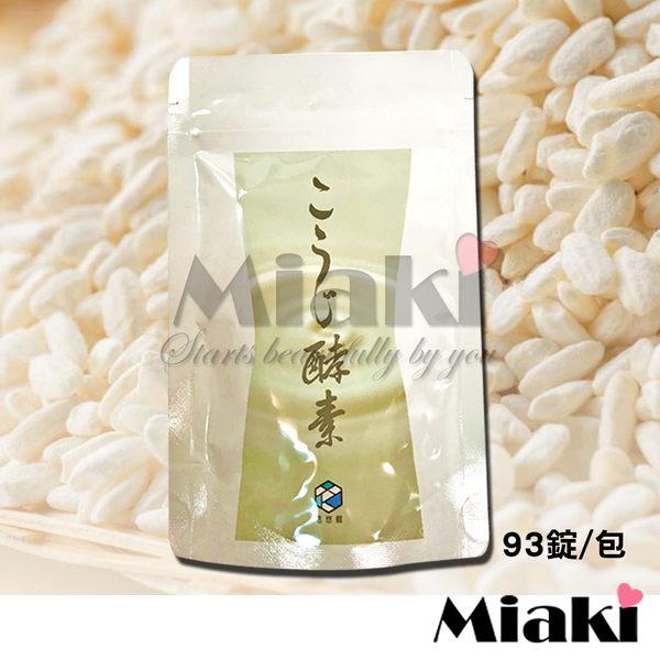 日本悠悠館 綜合穀物麴酵素錠 93錠/包 *Miaki*