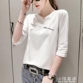 純棉短袖女裝2019新款潮丅白色T恤女士早秋七分袖休閒中袖上衣服『小淇嚴選』
